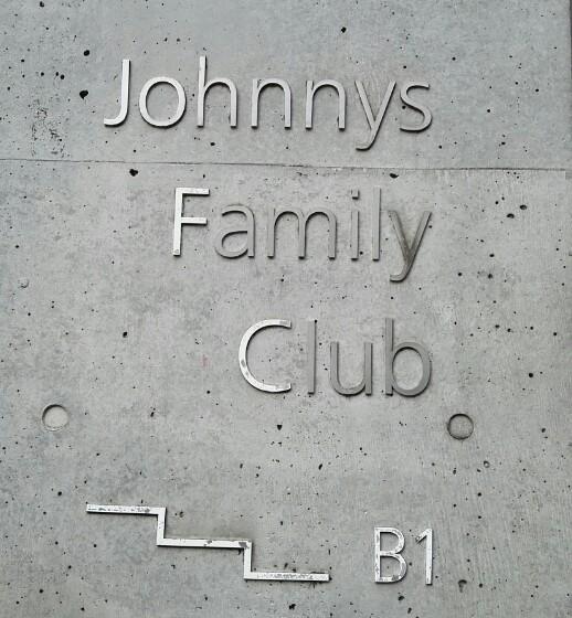 ジャニーズファミリークラブ