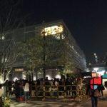 「渋谷すばる LIVE TOUR 2016 歌」の思い出の写真を今更アップする