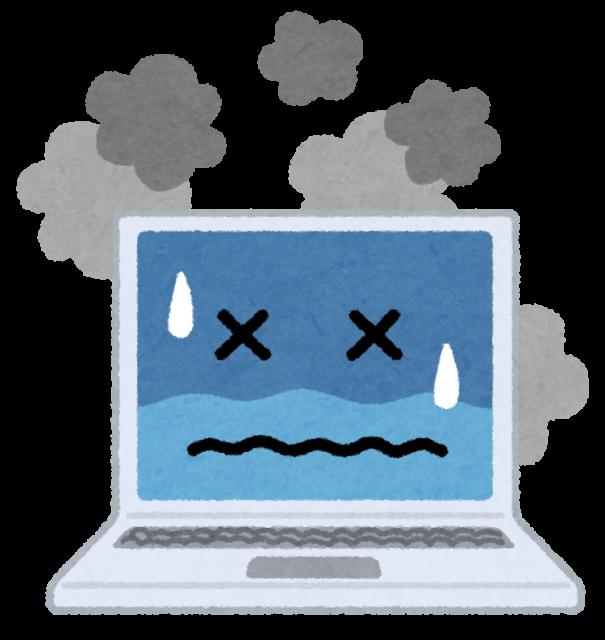 ThinkPad E550がHDDの故障で修理