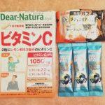 【オタクの疲労回復】アミノバイタル+ビタミンCサプリ+炭酸系入浴剤!
