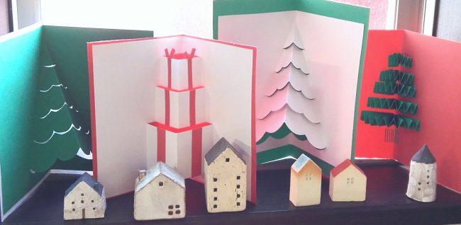 飛び出すポップアップクリスマスカード・クリスマスツリー・プレゼントボックス