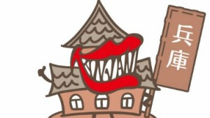 【神戸 7/19夜の部】「関ジャニ∞リサイタル お前のハートをつかんだる!!」感想レポート・セトリまとめてみた【ネタバレあり】