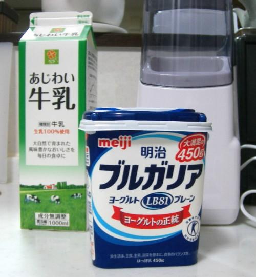 yoguruto_03