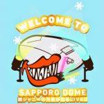 【北海道 札幌公演 12/13】「関ジャニ∞の元気が出るLIVE!!」レポまとめ