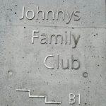 【渋谷】ジャニーズファミリークラブへ行ってみたよ【ジャニーズFC】
