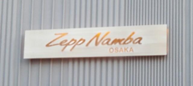 ZeppNanba