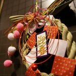 【新春特盤】「なぐりガキBEAT(新春特盤)」はまだ在庫あるからああああ!!!!【関ジャニ∞】