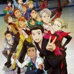 【特典まとめ】ユーリ!!! on ICE公式ファンブック『GO YURI GO!!!』早期予約特典など