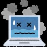 ThinkPad E550がビープ音2回エラーコード:2100で壊れた時の対処法 HDD交換【Lenovoノートパソコン】
