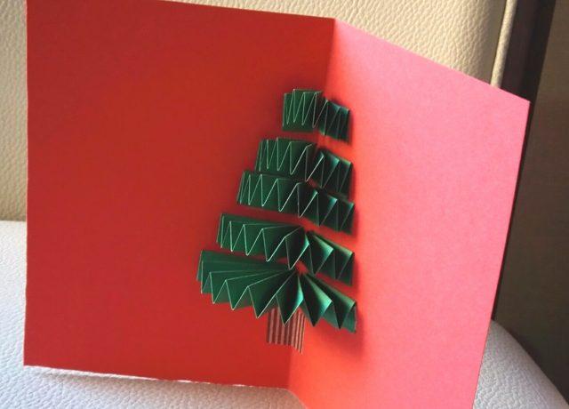 じゃばらで作る飛び出すポップアップクリスマスカード